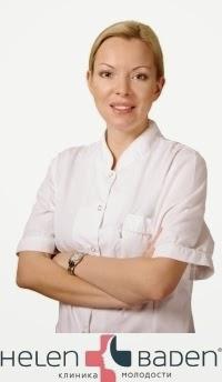 Главный врач  клиники Helen Baden - Елена Кондрашова