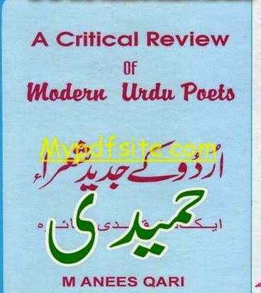 Urdu Kay Jadeed Shura By M Anees Qari