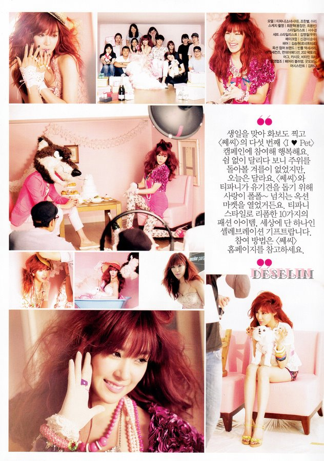 {Pics} ♥ Tiffany @ Ceci Magazine (August Issue) 406196_440024156037554_20556925_n