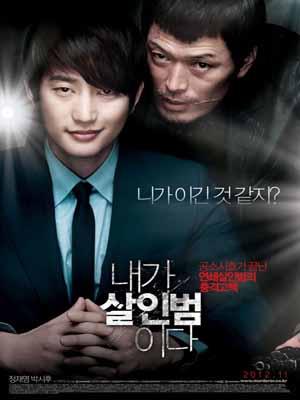Kẻ Sát Nhân - Confession of Murder (2012)