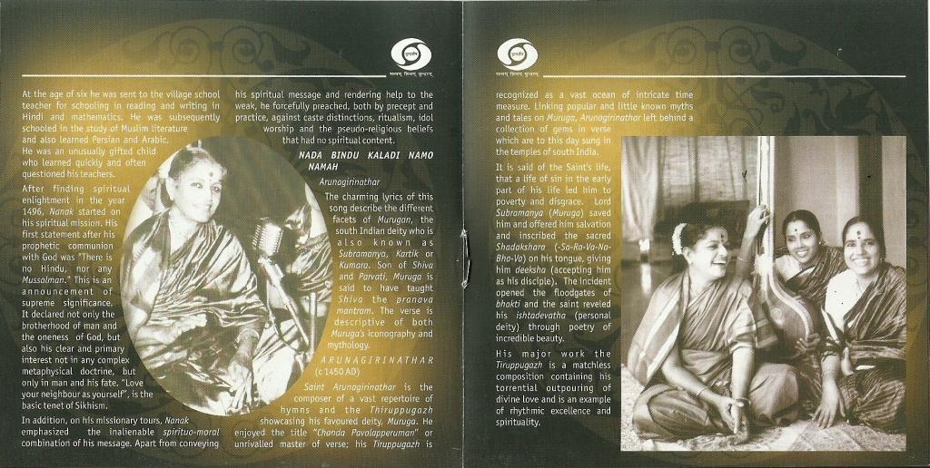 Bhaja govindam by ms subbulakshmi online dating 10