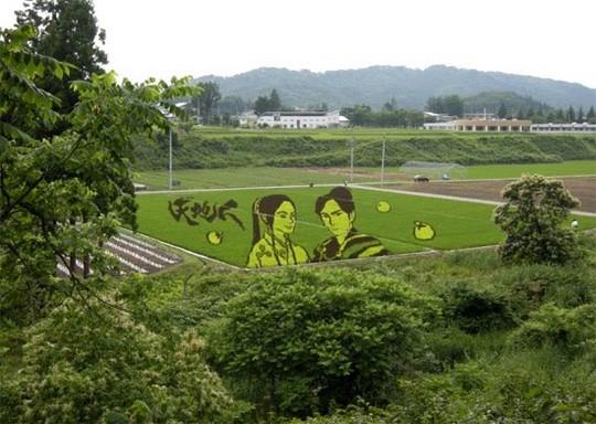 pemandangan kota jepang