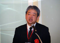 2日目発表 奥羽大学 渡辺会長