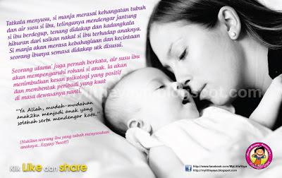 Nukilan Seorang Ibu