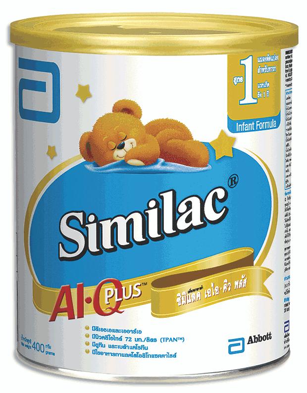 Similac milk