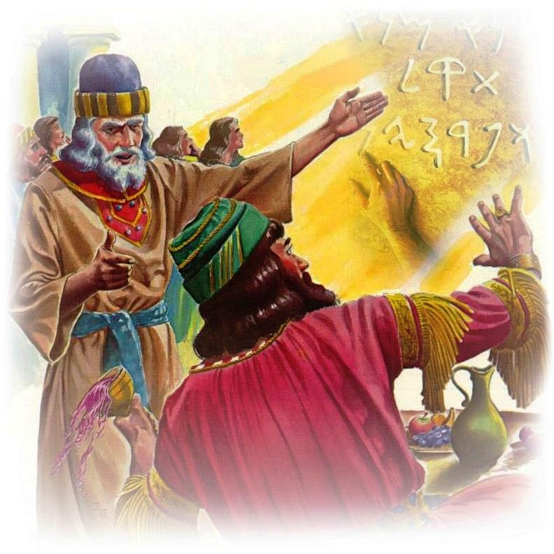 Imagenes de la Biblia Mene.mene.tekel