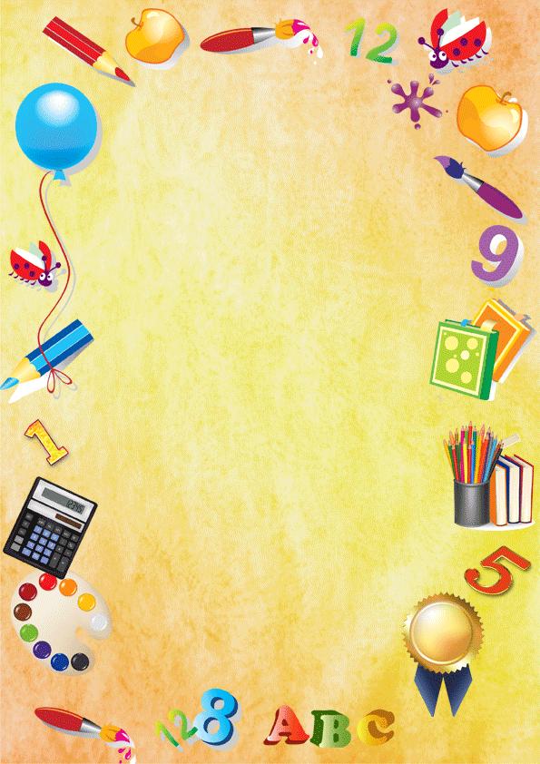 de preescolar diploma infantil para imprimir diplomas de preescolar