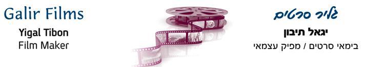 גליר סרטים
