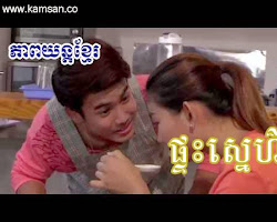[ Movies ]  Full House - new Khmer TV comedy - Khmer Movies, Khmer Movie, Series Movies