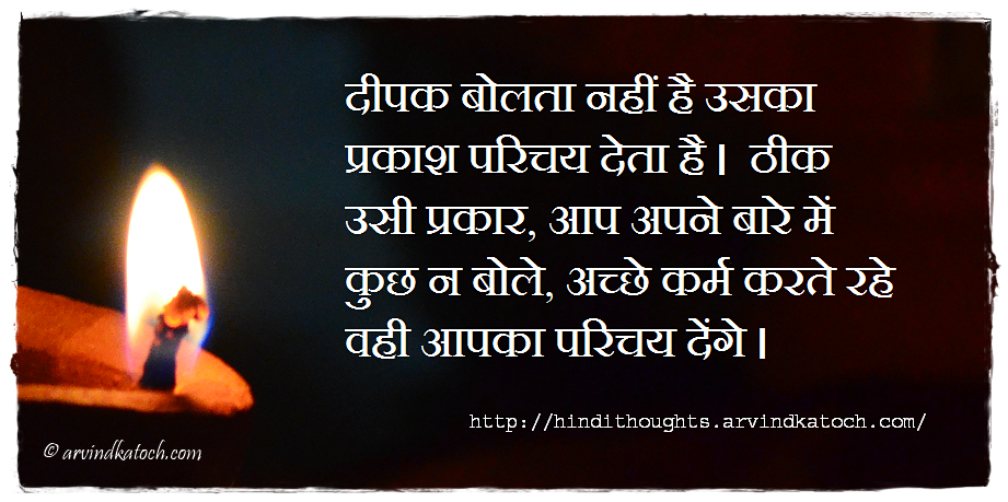 Hindi Thought Candle Never Speaks Its Light Gives An