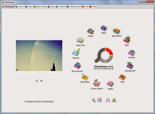 PhotoScape  相片處理軟體