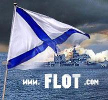www.FLOT.com