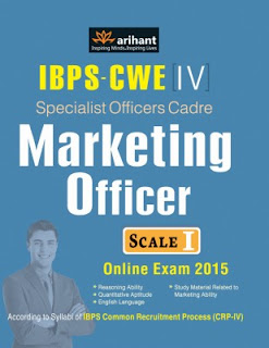 IBPS - CWE (4) Specialist Officers Cadre Marketing Officer Scale - 1 Online Exam 2015 (English) 1st Edition