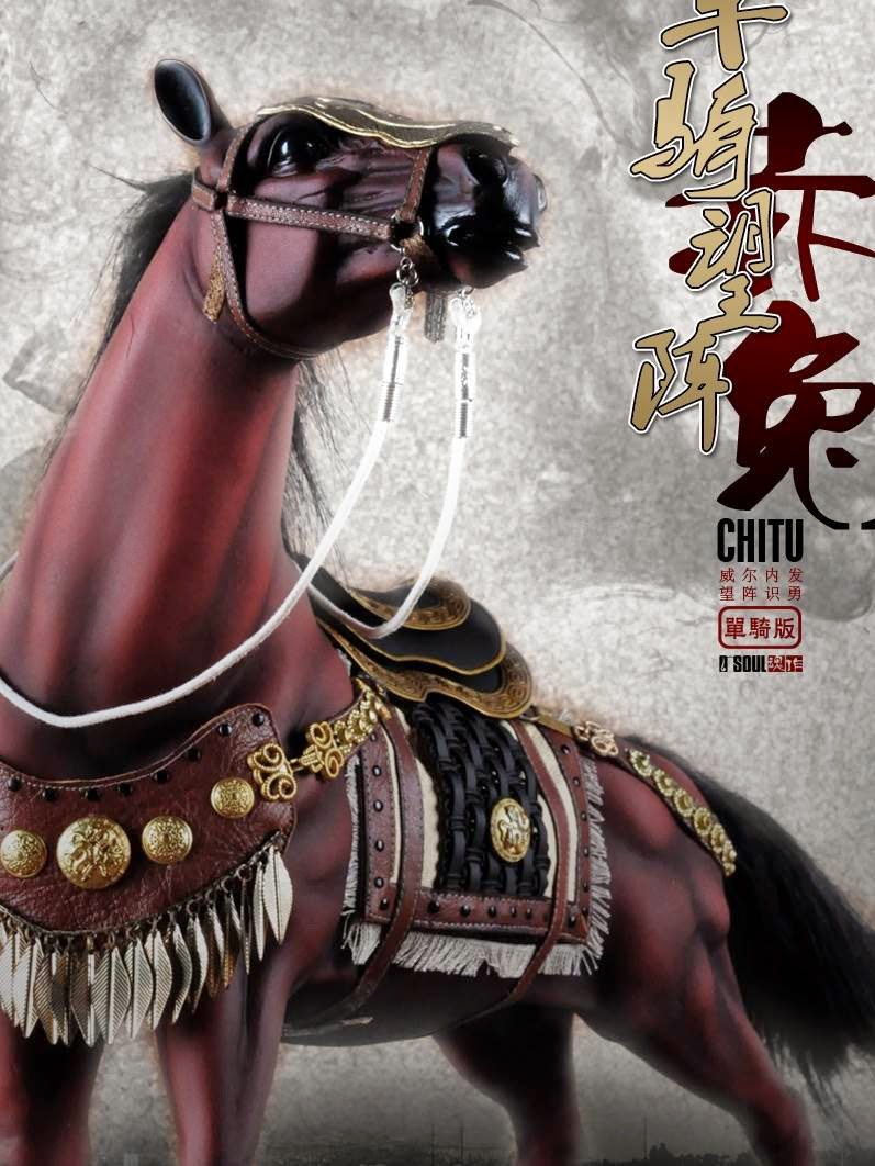 """Among men, Lü Bu; among horses, Red Hare."""