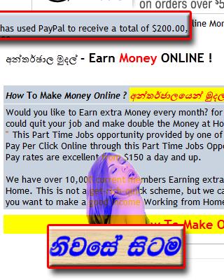 sri-lanka-internet-money.png
