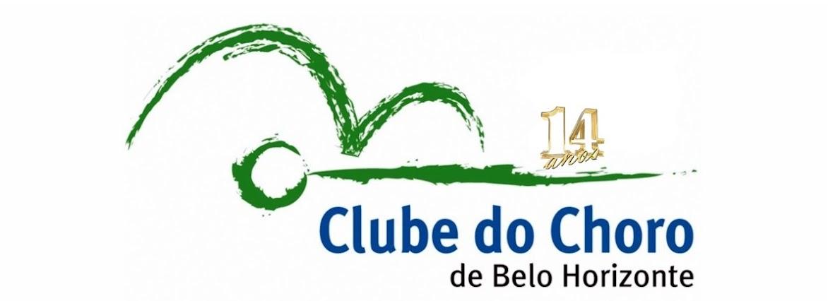 Clube do Choro de Belo Horizonte