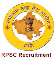RPSC Employment News