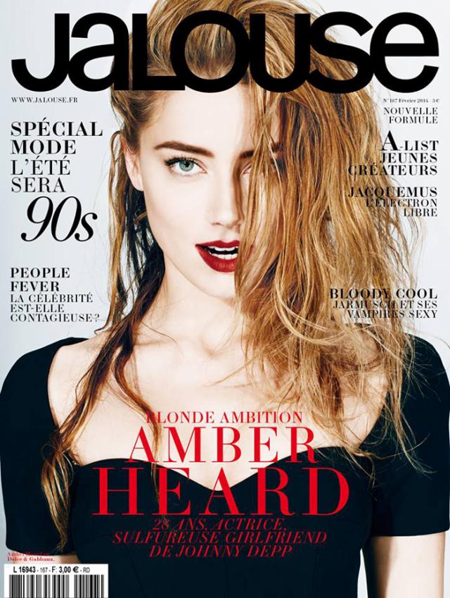 Amber Heard para Jalouse Magazine febrero 2014