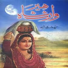 http://books.google.com.pk/books?id=BMlVAgAAQBAJ&lpg=PA1&pg=PA1#v=onepage&q&f=false