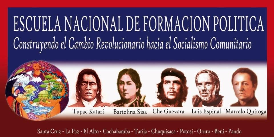 ESCUELA NACIONAL DE FORMACIÒN POLÍTICA