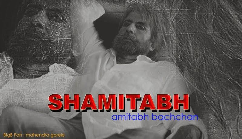 Amitabh Bachchan BigB