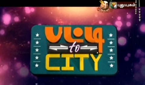Watch Pattiya Cittiya Special 15-01-2016 Puthuyugam Tv 15th January 2016 Pongal Special Program Sirappu Nigalchigal Full Show Youtube HD Watch Online Free Download