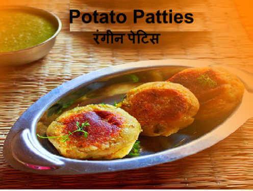 potato patties recipe in hindi
