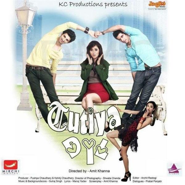 Tutiya Dil 2012 Hindi Movie Mp3 Songs Free Download