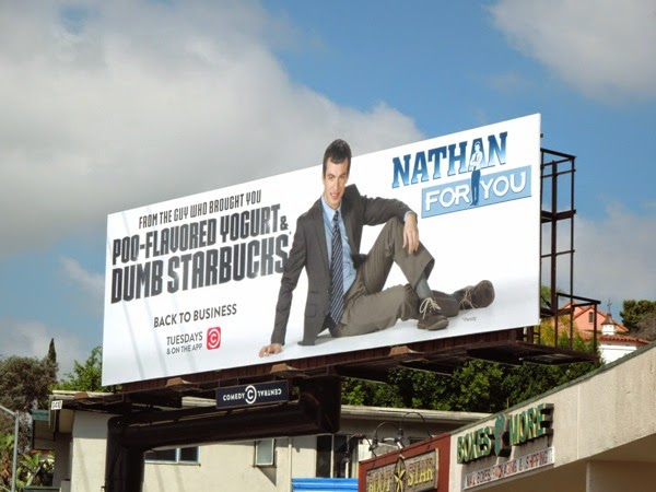 Poo-flavored yogurt dumb Starbucks Nathan For You 2 billboard