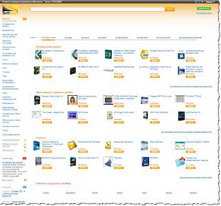 Интернет-магазин rus.softkey.ee