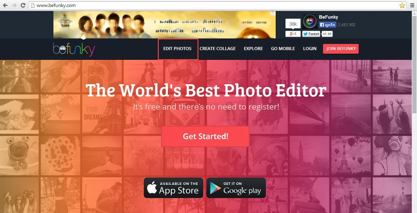Photo Editor แต่งรูปออนไลน์