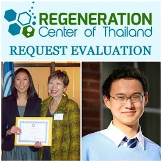 Beasiswa Lomba Essay untuk S1, S2, dan S3 di Asia Tenggara