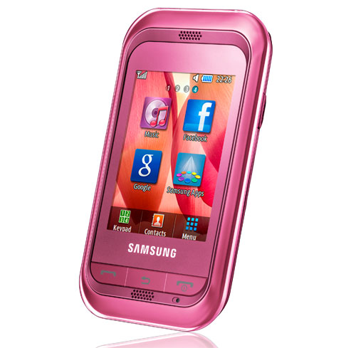 Download Antivirus for Samsung