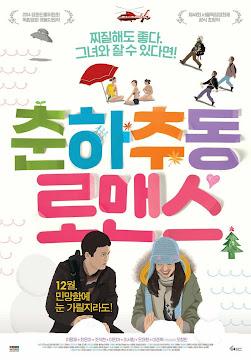 Seasons Romance (Mùa Của Tình Yêu) 2014