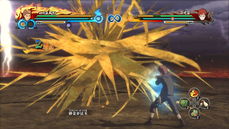 Naruto Storm Revolution Edo Kage vs Gara