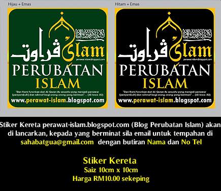 Stiker Kereta Perubatan Islam--SIAP UNTUK DI JUAL