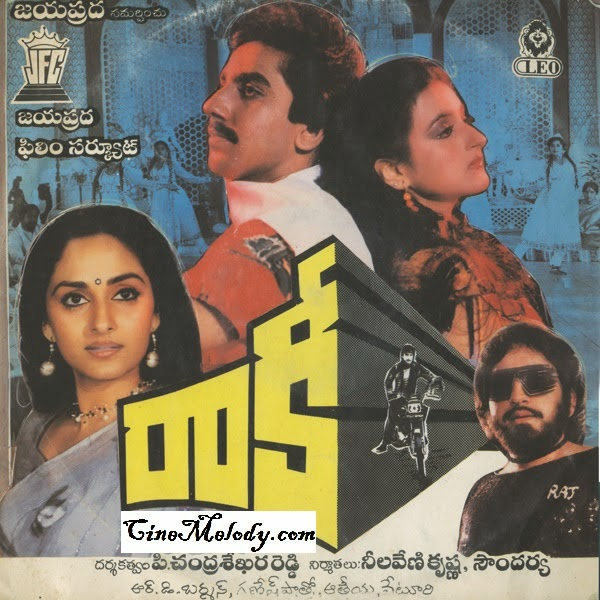 Rocky Telugu Mp3 Songs Free  Download  1987