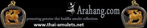 Arahang.com