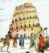 Ο πύργος της Βαβέλ!