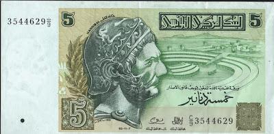 Tunisia 5 Dinars 1993 P# 86