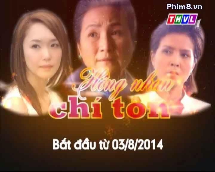 Hồng Nhan Chí Tôn THVL2
