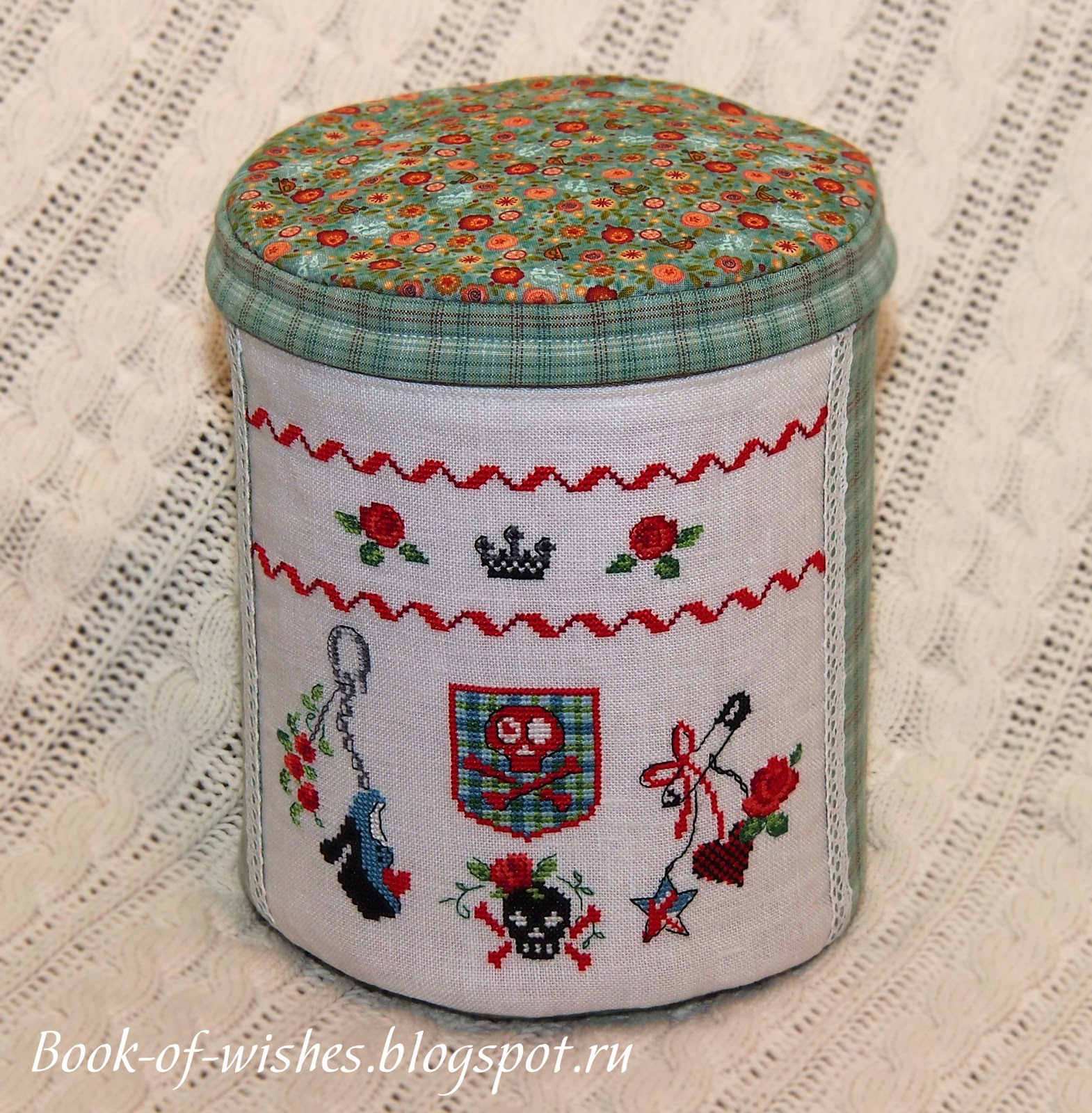 textile round basket with embroidery