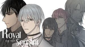 Royal Servant Manga