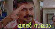 Lal salaam - Dileep - Rasikan movie Facebook Malayalam Comments