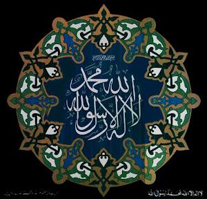 aku bersaksi tiada tuhan selain Allah,nabi MUHAMMAD pesuruh-NYA