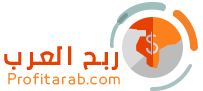 ربح العرب