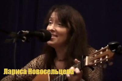 Лариса Новосельцева. Песня под гитару «Осень»