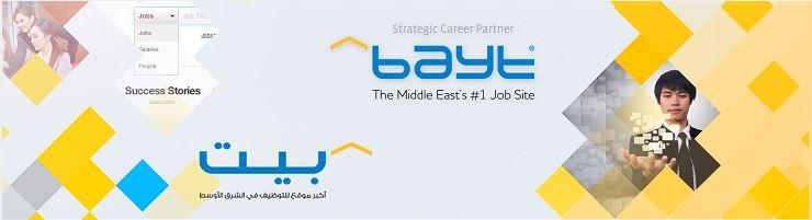 أكبر موقع للتوظيف في الشرق الأوسط وشمال إفريقيا