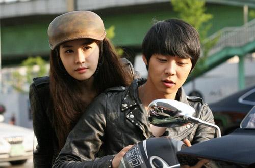 Lee da hae and park yoochun dating