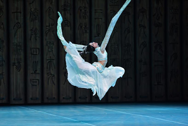 Kineski nacionalni plesni teatar u Beogradu